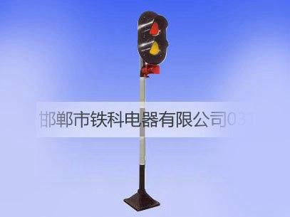 TK-YSⅡ铁路道口报警器