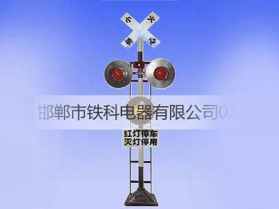 TK-YSⅢ铁路道口报警器