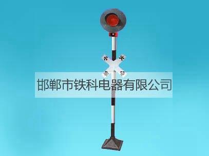 TK-ZDⅠ铁路道口自动报警器