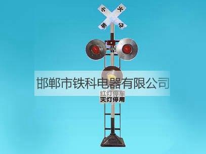 TK-ZDⅢ铁路道口自动报警器
