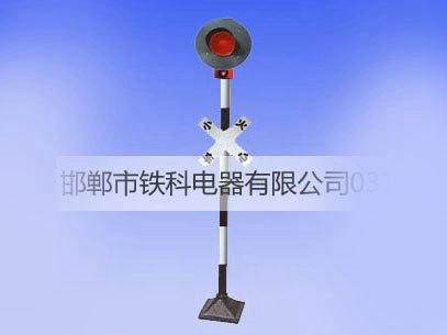 TK-YSⅠ铁路道口报警器