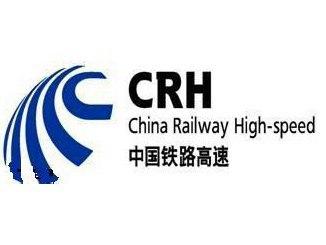 铁路道口安全标志牌 (14)
