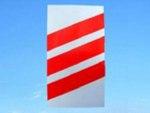 铁路道口安全标志牌 (9)