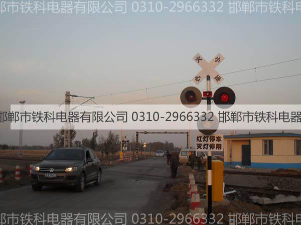 内蒙神华集团电气化铁路 (2)