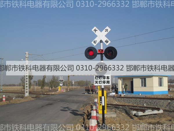 内蒙神华集团电气化铁路 (1)