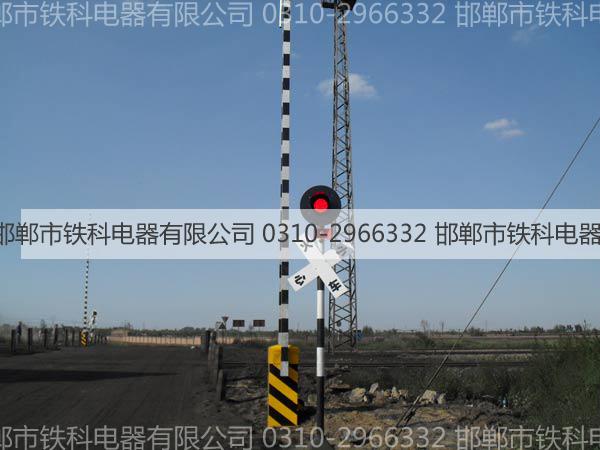 上海宝钢集团梅山公司 (3)
