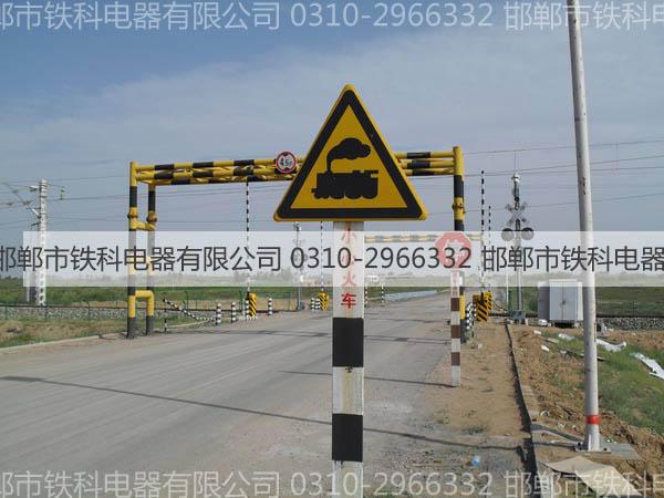 中铁一局新运工程