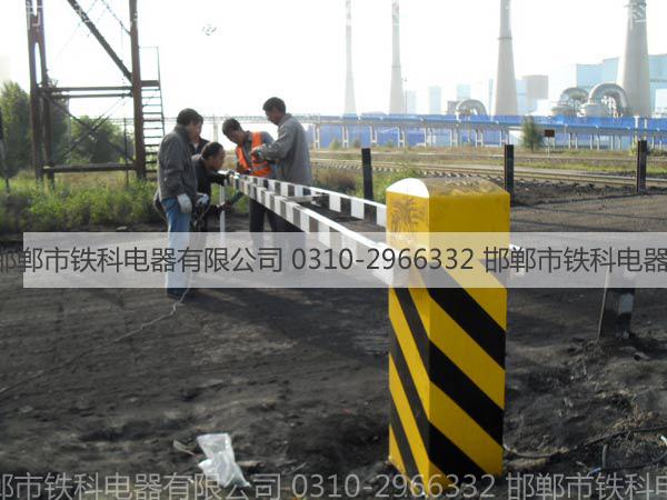 上海宝钢集团梅山公司 (4)